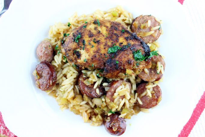 This One Pot Sausage, Chicken & Dirty Rice is loaded with spicy flavors, and lot's of goodness! It's cooked in one pot and perfect for any night of the week. | EverydayMadeFresh.com