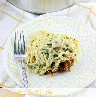 Dinner is on the table in no time with this 30 Minute Cheesy Chicken Spaghetti. It's perfect for the whole family. | EverydayMadeFresh.com